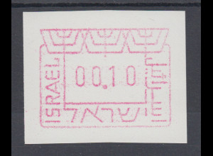 Israel Frama-ATM Dauerausgabe auf gestrichenem weißem Papier, Mi.-Nr. 1 **