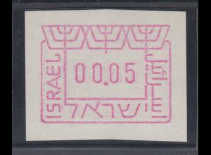 Israel Frama-ATM Dauerausgabe auf rauhem Frama-Testpapier, Mi.-Nr. 1 XI **