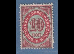 Russland 1890 Post in der Levante Freimarke 10 K. Mi.-Nr. 19 C (*)