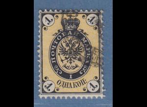 Russland 1866 Freimarke 1 K. Mi.-Nr. 18x gestempelt.