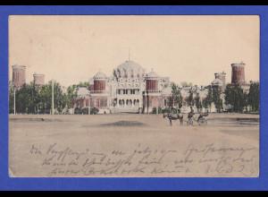 AK Tscheljabinsk - Historische Ansicht gelaufen 1908