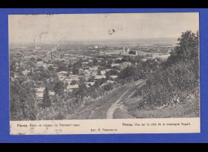 AK Russland Pensa - Historische Stadtansicht gelaufen um 1905