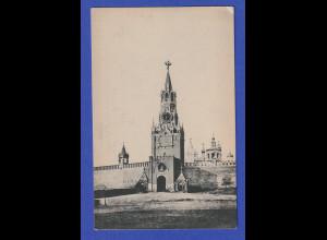 AK Moskau Kreml - Spasski-Turm gelaufen 1908