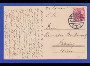 Dt Reich AK Potsdam Stadtschloss 1914 gelaufen nach Peking / China