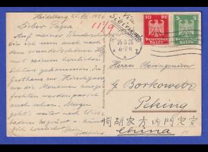 Dt Reich AK Heidelberg Schloss 1926 gelaufen nach Peking / China