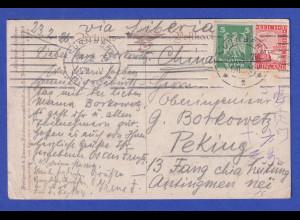 """Dt Reich AK """"Der Weg ins Glück"""" 1926 gelaufen nach Peking / China"""