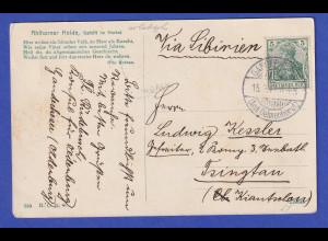 Dt Reich AK Ahlhorner Heide 1911 gelaufen nach Tsingtao/China
