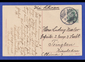 Dt Reich AK Neuhaldensleben 1913 gelaufen nach Tsingtao/China