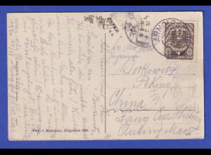 Österreich AK Potebba (Friaul) 1920 gelaufen nach Peking / China