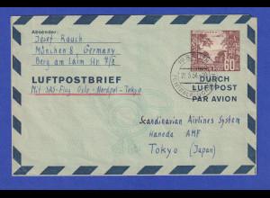 Berlin Luftpost-Faltbrief Mi.-Nr. LF 3 1954 mit Erstflug SAS gel. n. Tokyo