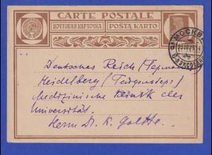 Sowjetunion Ganzsache 7K Mi.-Nr. P26 1929 aus Moskau gel. nach Heidelberg