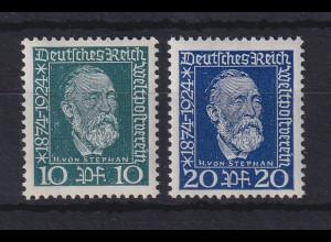Dt. Reich 1924 Freimarken Heinrich von Stephan Mi.-Nr. 368-369 postfrisch **