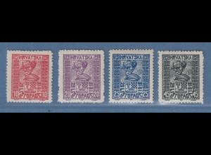 Jugoslawien 1918 Unabhängigkeit von Kroatien Mi.-Nr. 51-54 ungebr. *