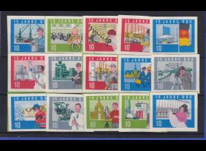 DDR 1964 Block-Einzelmarken Mi.-Nr. 1059-1073 B (*)