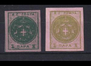 Serbien 1866 Zeitungsmarken Mi.-Nr. 7 x b und 7 z ungebraucht (*)