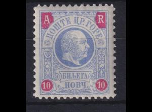 Montenegro 1895 Rückscheinmarke Fürst Nikola I. Mi.-Nr. 21 ungebraucht *