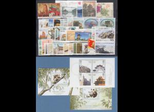 Lot internationale Briefmarken-Ausgaben mit China-Bezug, dabei 3 Blocks alles **