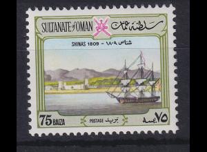 Oman 1972 Hafenansicht von Shinas Mi.-Nr. 148 postfrisch **