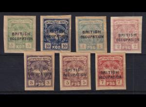 Batum 1919 Freimarken mit Aufdruck Mi.-Nr. 11, 12, 14-18 ungebraucht *