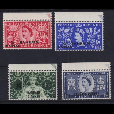 Bahrain 1953 Königin Elisabeth II. Mi.-Nr. 89-92 Oberrandstücke postfrisch **