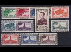 Laos 1951 Freimarken König Sisavang Vong, Ansichten Mi.-Nr.1-12 postfrisch **