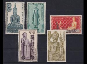 Laos 1953 Jährliche Eideszeremonie Mi.-Nr. 35-39 (Nr. 34 fehlt) postfrisch **
