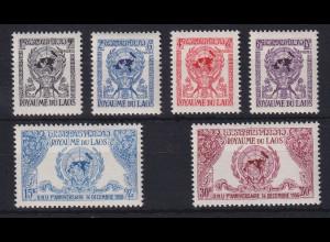 Laos 1956 1. Jahrestag der Aufnahme in die UNO Mi.-Nr. 54-59 postfrisch **