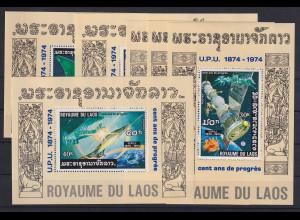 Laos 1975 Zur Geschichte des Postwesens Mi.-Nr. Blocks 55 - 60 A postfrisch **
