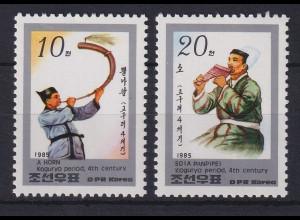Korea Nord 1985 Musikinstrumente Mi.-Nr. 2654-2655 postfrisch **