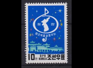 Korea Nord 1990 Konzert für die Wiederveinigung Mi.-Nr. 3142 postfrisch **