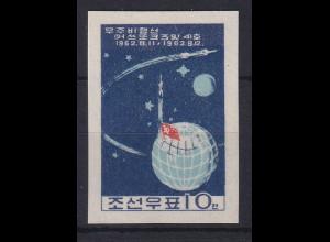 Korea Nord 1962 Sowjetische Raumfahrt Mi.-Nr. 425 B ungebraucht (*)