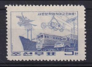 Korea Nord 1967 Transport-Industrie Mi.-Nr. 813 ungebraucht (*)
