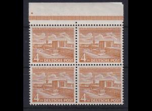 Berlin 1953 Ausstellungshallen, 4 Pf Mi.-Nr. 112 Oberrandviererblock **