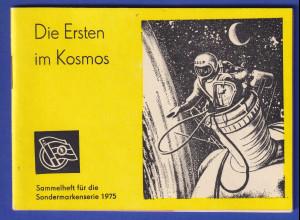 """DDR Raumfahrt """"Die Ersten im Kosmos"""" Sammelheft mit 21 eingeklebten Sondermarken"""