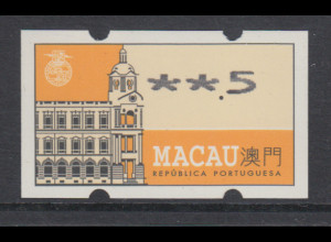 Macau 1993 Nagler-ATM Hauptpostamt, Mi.-Nr. 1.2 **