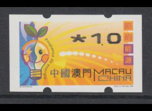 Macau 2002 Nagler-ATM Energiesparen, Mi.-Nr. 4.2 **
