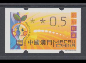 Macau 2002 Klüssendorf-ATM Energiesparen, Mi.-Nr. 4.1 ** Wert **05