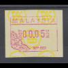 Malaysia 1987 Frama-ATM Mi.-Nr. 1 **