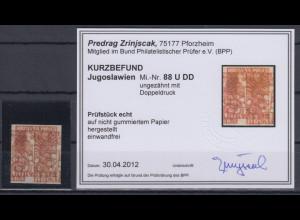 Jugoslawien, Ausgaben für Kroatien Mi.-Nr. 88 ungezähnt Doppeldruck KB Zrinjscak