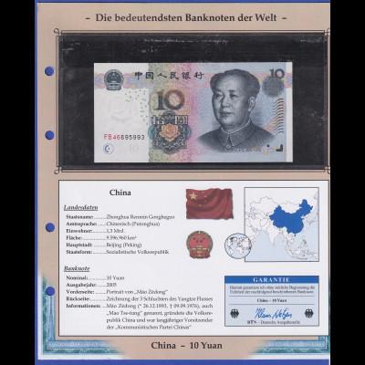 China 2005 Banknote 10 Yuan
