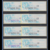 Neukaledonien ATM mit Werteindruck NLLE CALEDONIE *75F, Mi-Nr. 1.3 ** Set 8 ATM