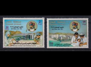 Oman 1987 Nationalfeiertag Mi.-Nr. 314-315 postfrisch **