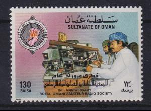 Oman 1987 Amateurfunker-Vereinigung Mi.-Nr. 316 postfrisch **