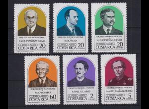 Costa Rica 1974 Komponisten Mi.-Nr. 858-863 postfrisch **