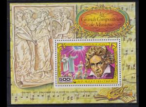 Komoren 1978 Ludwig van Beethoven Mi.-Nr. Block 125 A **