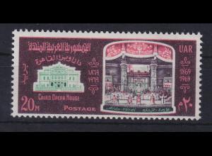 Ägypten 1969 100 Jahre Staatsoper Kairo Mi.-Nr. 971 **