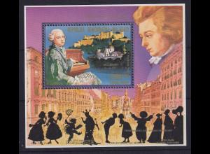 Madagaskar 1992 W. A. Mozart Mi.-Nr. Block 194 II A postfrisch **
