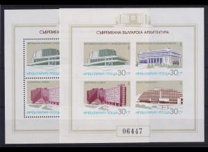 Bulgarien 1987 Blockausgabe Moderne Architektur Mi.-Nr. Blocks 171 A und B **