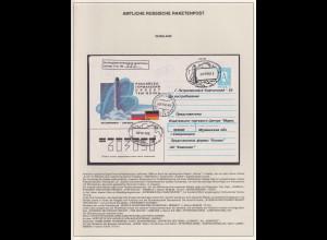 Russland 1995 Experimental-Raketenpostbrief - Projekt TKM-WOLNA