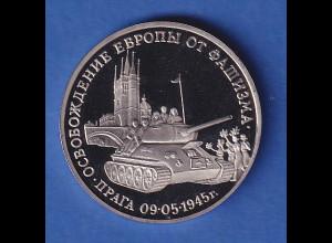 Russland 3 Rubel 1995 50 Jahre Befreiung von Prag 1945